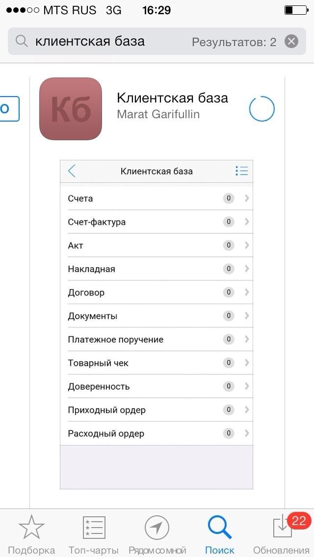 Создать интернет магазин бесплатно в регионе россия